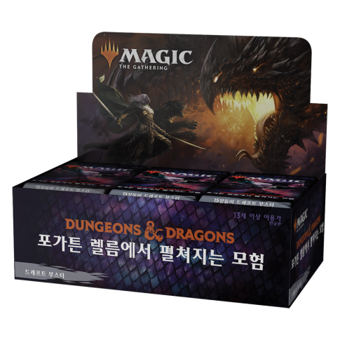 Adventures in the Forgotten Realms Draft Booster Box Korean