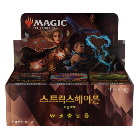 Strixhaven: School of Mages Draft Booster Box Korean